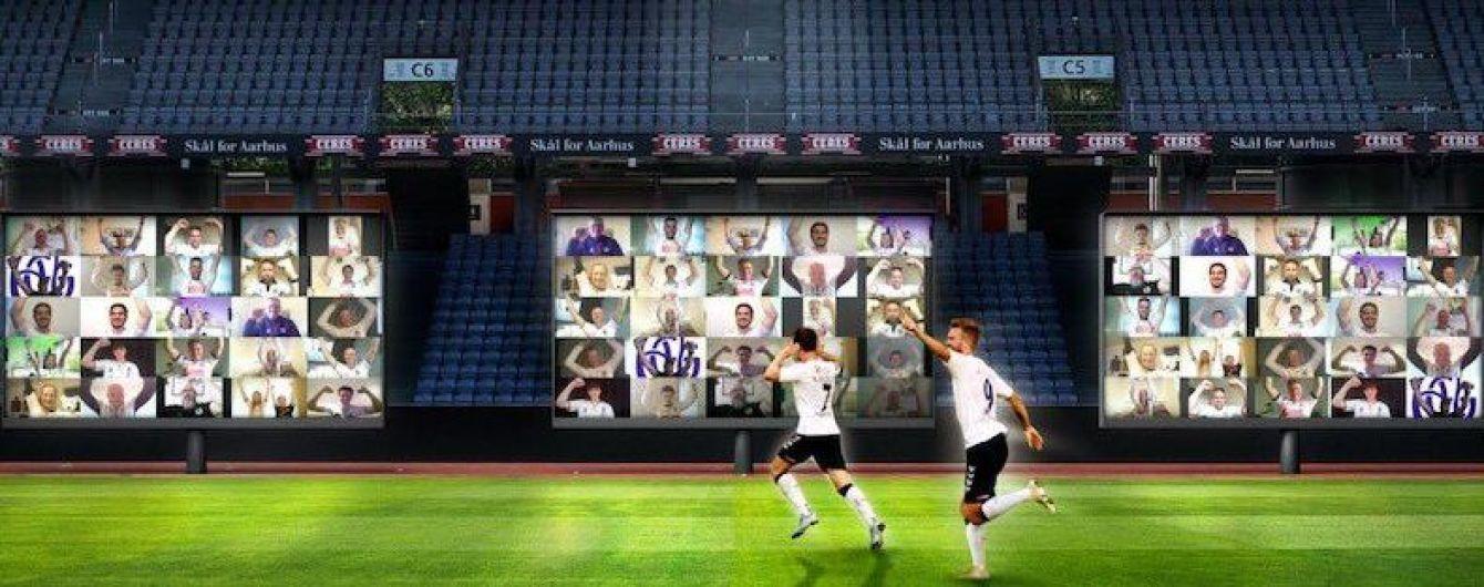 Эра диджитал футбола: в Дании придумали уникальное действо для проведения матчей
