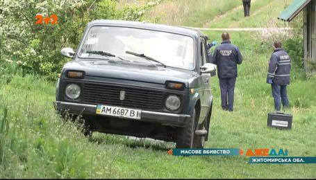 Массовое убийство: мужчина расстрелял семь человек в Житомирской области