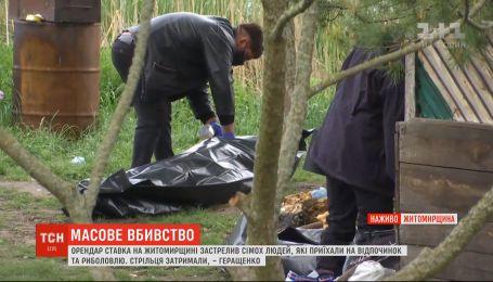 Расстрел семи человек в Житомирской области: известны новые подробности
