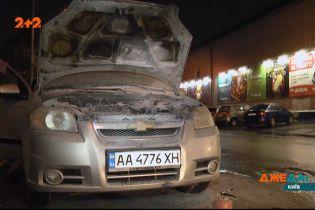 В Киеве загорелась припаркованная машина иранских студентов