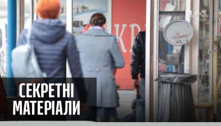Як український бізнес переживає наслідки карантину — Секретні матеріали