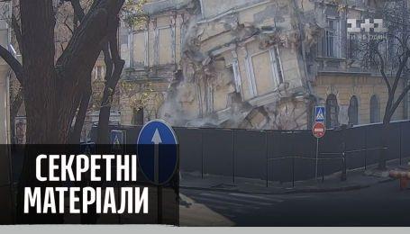 В Одесі за тиждень обвалився вже другий будинок — Секретні матеріали