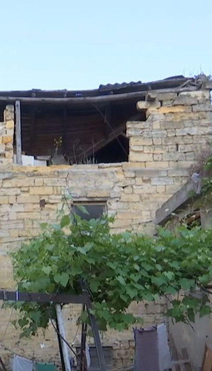 Будинкопад в Одесі: що робити людям, які залишились без даху над головою