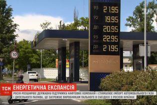 Россия начинает новую топливную войну против Украины