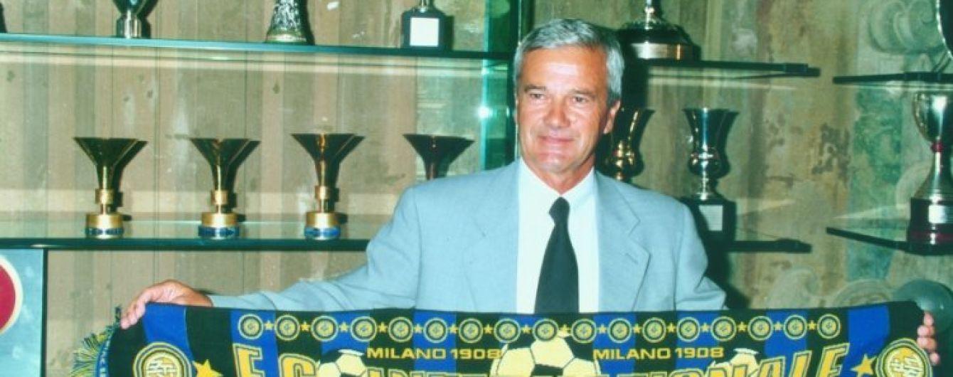 В Італії помер футбольний тренер, який вигравав Кубок УЄФА