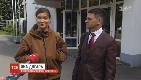Подозреваемым по делу убийства Павла Шеремета заявили об окончании досудебного следствия