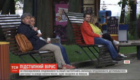 Не розслаблятися: лікарі просять українців не вдавати, що вірусу вже не існує