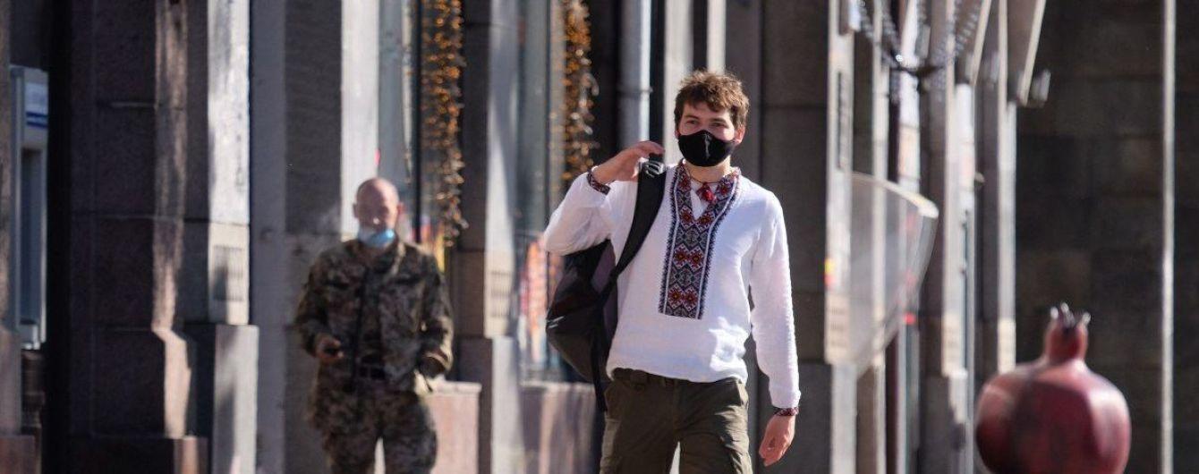 Коронавирус в Украине 17 июня: продление карантина и вспышка в детсаду Броваров