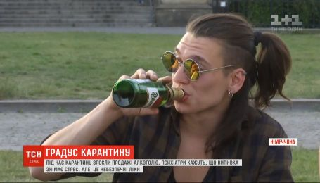 Небезпечні ліки: чому алкоголь на карантині не рятує від стресу