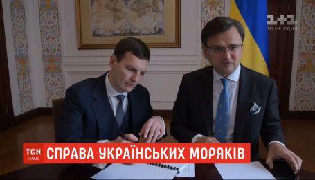 Україна позивається до Міжнародного трибуналу ООН, щоб моряки отримали компенсації за незаконне утримання