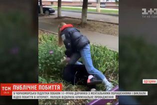 В Черноморске подростки избили девочку с ментальными нарушениями и выложили это в интернет