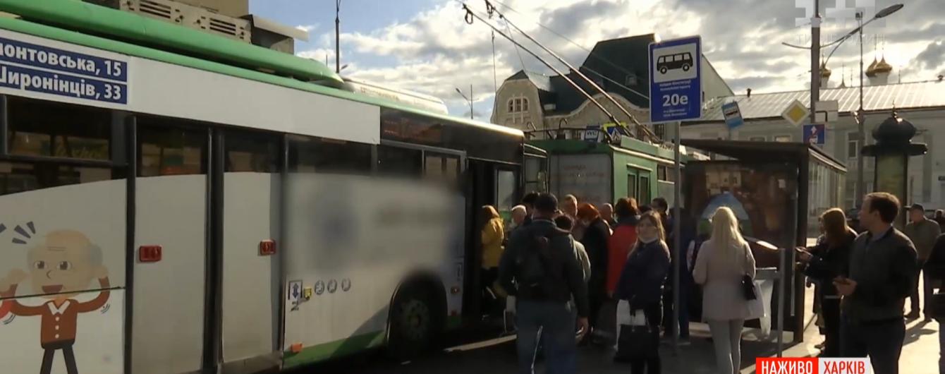 В Харьковской области карантин ослабляют: что изменится и когда