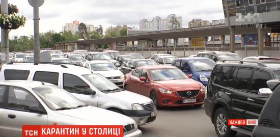 Транспортний колапс у столиці: чи послаблять карантин у Києві