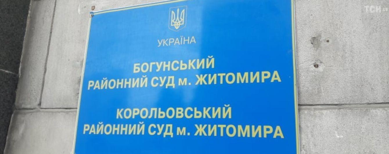 Криваве вбивство АТОвців у Житомирській області: судове засідання перенесли
