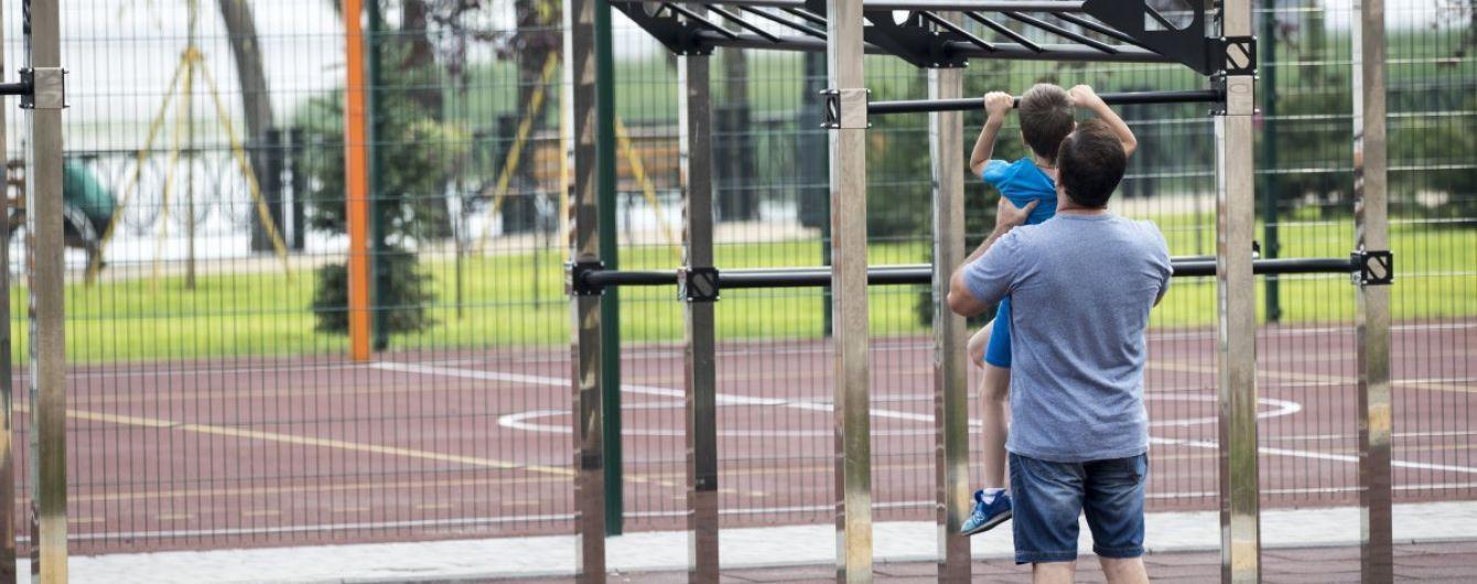 У Києві після карантину відкривають дитячі та спортивні майданчики