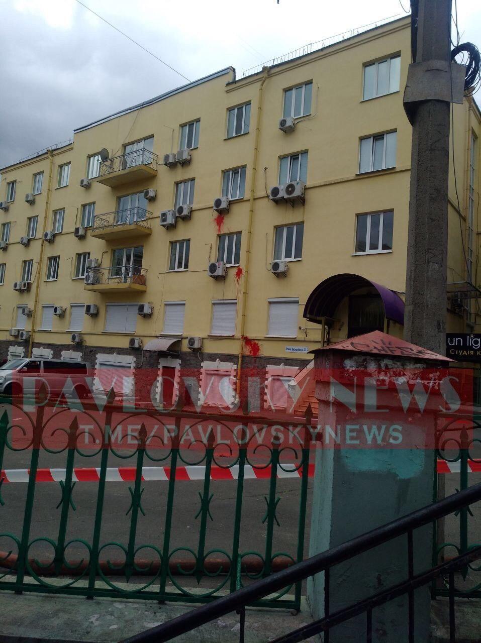 вибух біля офіса Медведчука_1