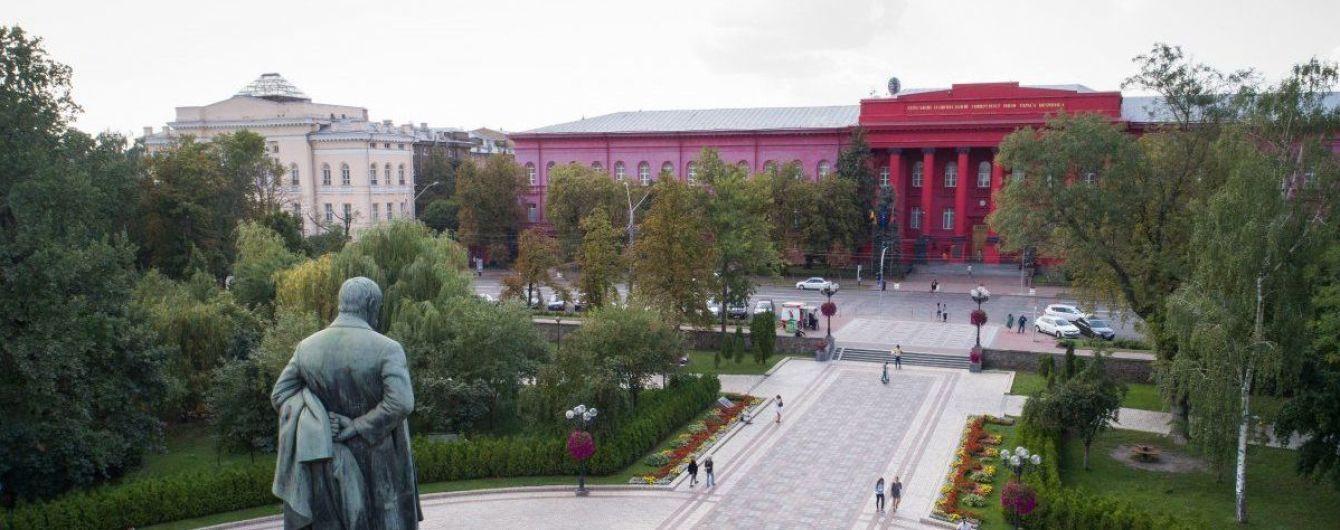 С 1 июня в Киеве откроют высшие учебные, детские и специализированные учреждения