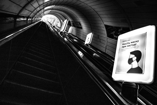 У Києві після 68 днів карантину відкрилось метро: підземка працюватиме за новими правилами