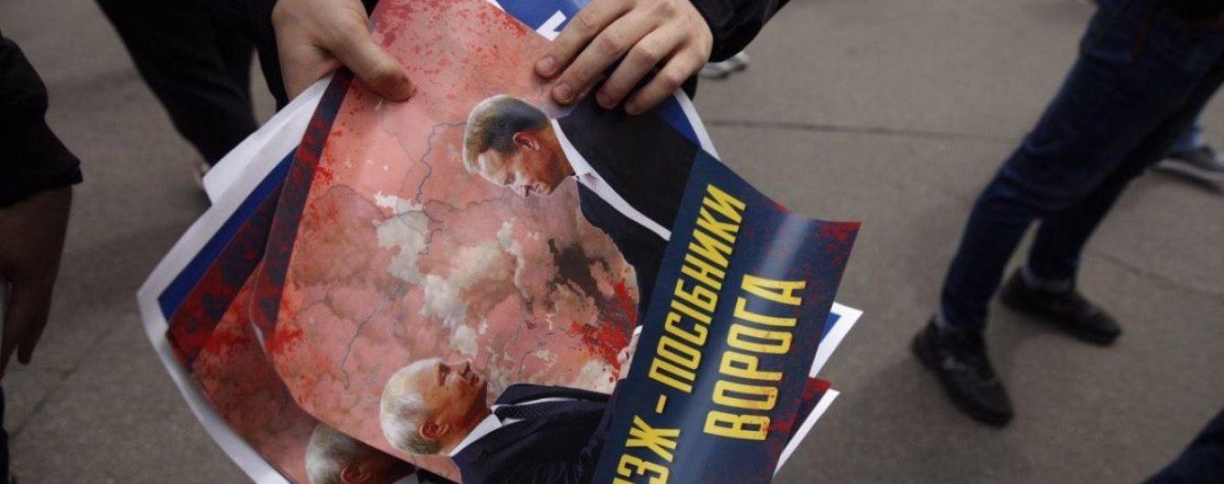 Нацкорпус протестовал под офисом ОПЗЖ и требует СБУ расследовать поездки Медведчука в Россию