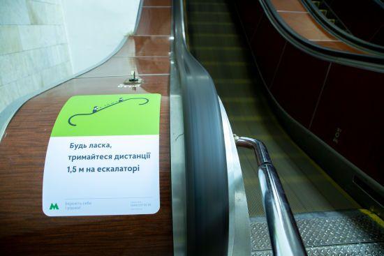 У КМДА повідомили, кого не пустять у метро після відновлення роботи