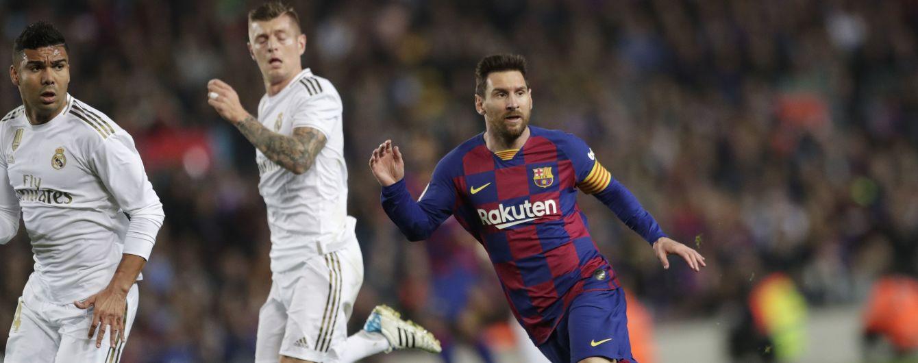 Ла Ліга виходить з карантину: уряд Іспанії офіційно дозволив поновити футбольний сезон