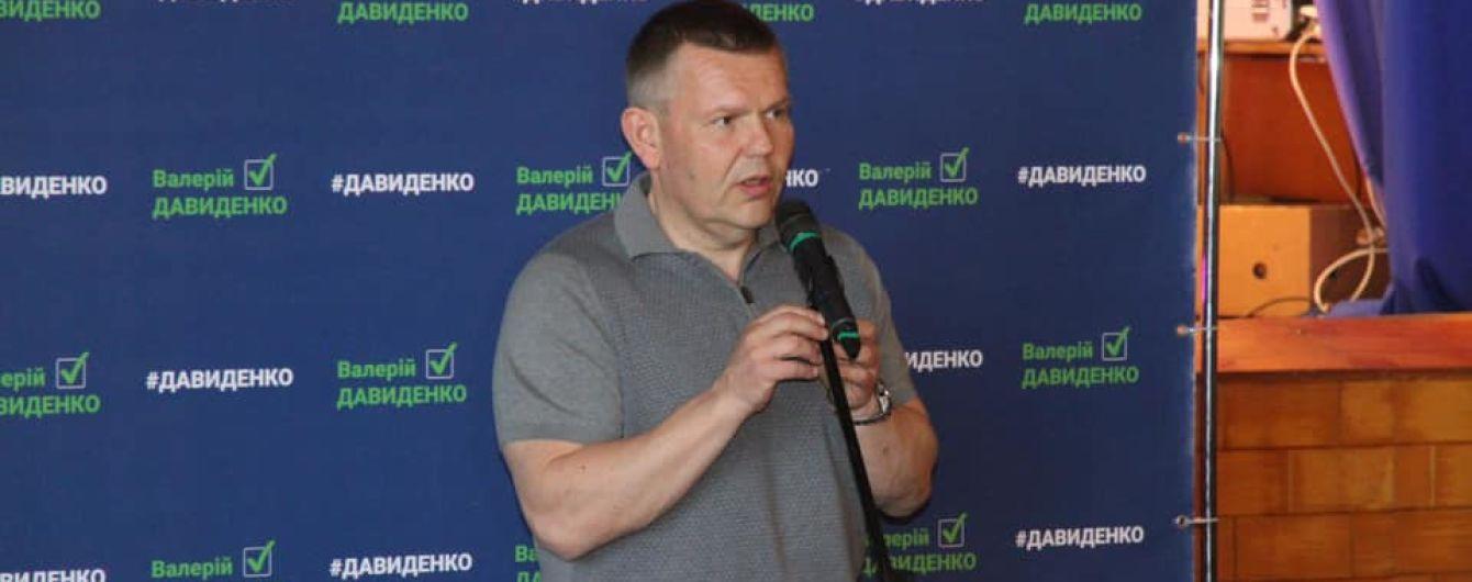 Гибель Давыденко: прокуратура занялась расследованием смерти депутата