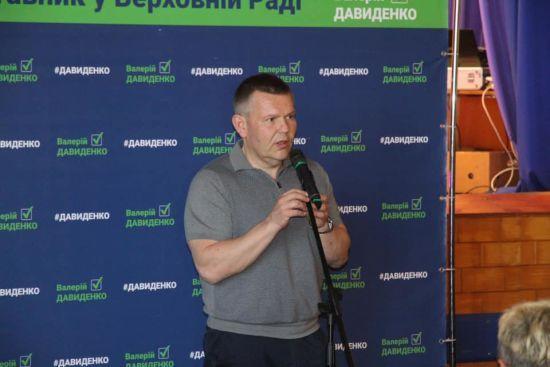 Загибель Давиденка: прокуратура зайнялася розслідуванням смерті депутата
