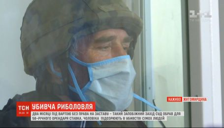 Подозреваемому в убийстве семерых АТОшников избрали меру пресечения