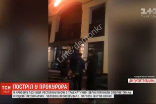 У Кривому Розі біля ресторану поранили співробітника місцевої прокуратури