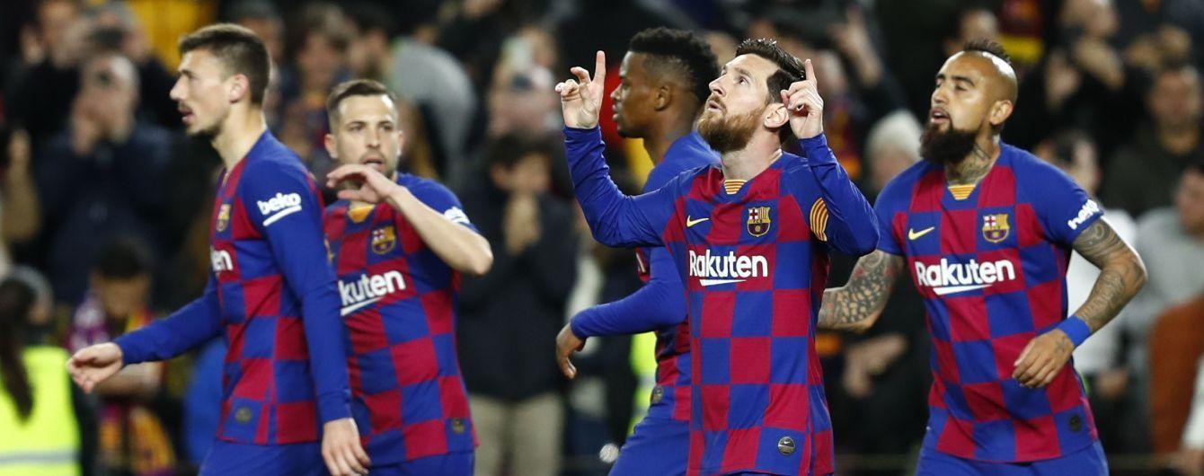 """Коли зіграють """"Барселона"""" і """"Реал"""": опублікований календар рестартових турів Ла Ліги"""