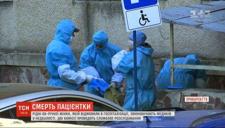 На Прикарпатье умерла женщина, которой отказали в госпитализации