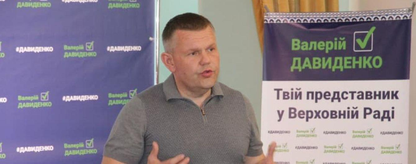 """У депутатській групі """"Довіра"""" розповіли про смерть нардепа-колеги Давиденка"""