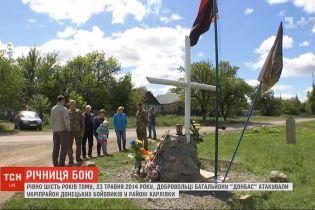 Річниця бою: шість років тому добровольці атакували укріпрайон бойовиків у районі Карлівки