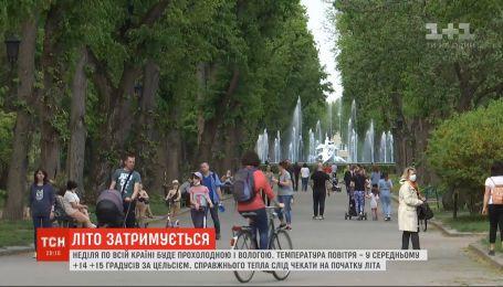 Лето откладывается: в Украине будет прохладно и сыро