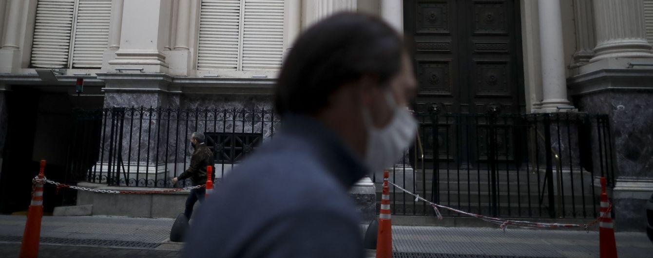 Аргентина оказалась на грани дефолта по внешнему долгу