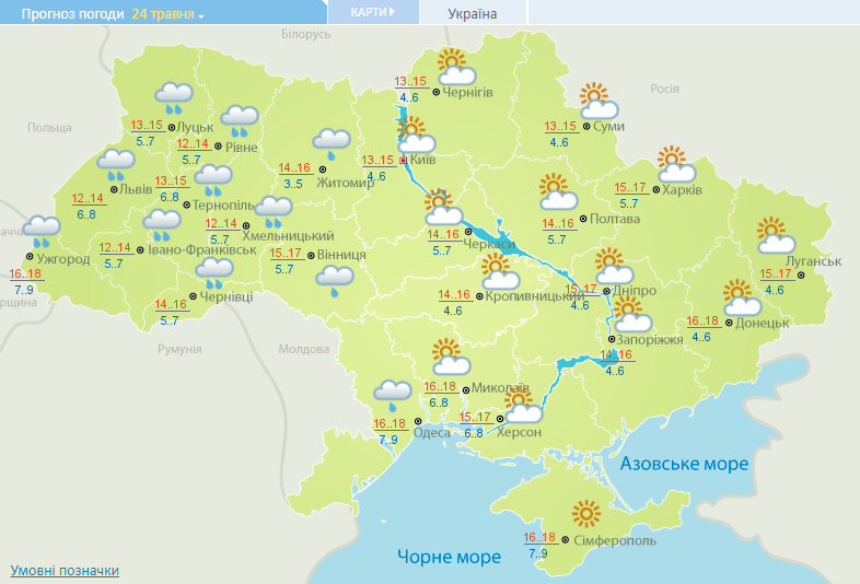 Карта, погода на 24 травня