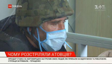 Расстрел АТОшников: подозреваемый в убийстве утверждает о самообороне