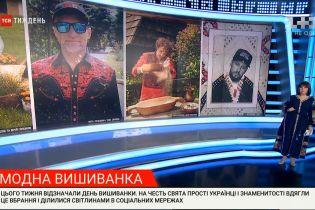 День вишиванки у соцмережах: яке національне вбрання демонстрували українські зірки