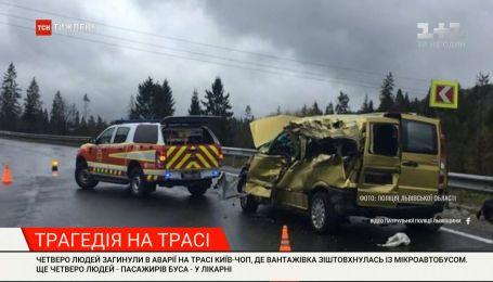 """На трасі """"Київ-Чоп"""" вантажівка зіштовхнулася з мікроавтобусом, 4 людей загинули"""