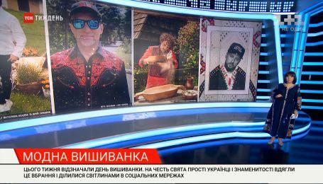 День вышиванки в соцсетях: какую национальную одежду демонстрировали украинские звезды