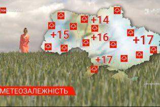 Метеозависимость: какие циклоны накрыли мир и когда в Украину придет долгожданное тепло