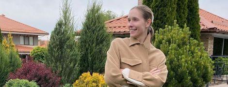 На прогулянці з сім'єю: Катя Осадча показала, як провела вихідні