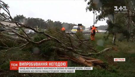 Захід Австралії потерпає від потужного шторму
