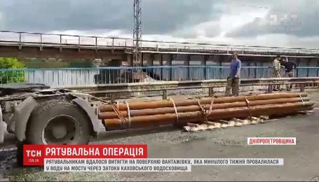 З обваленого мосту біля Нікополя вдалося дістати вантажівку