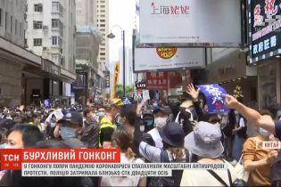 В Гонконге несмотря на пандемию коронавируса вспыхнули масштабные антиправительственные протесты