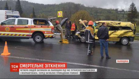 Четыре человека погибли в Львовской области при столкновении грузовика и микроавтобуса