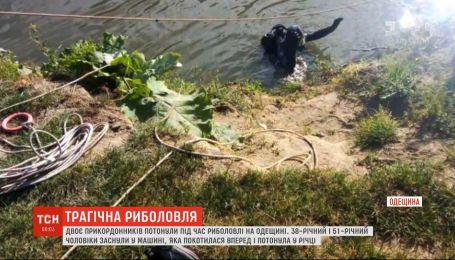 Двоє прикордонників потонули під час риболовлі в Одеській області