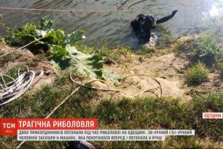 Двое пограничников утонули во время рыбалки в Одесской области