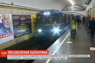 У Києві та Харкові запрацював метрополітен: як підземки підготували до роботи