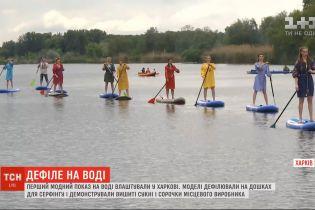 В Харькове устроили первый в Украине модный показ на воде